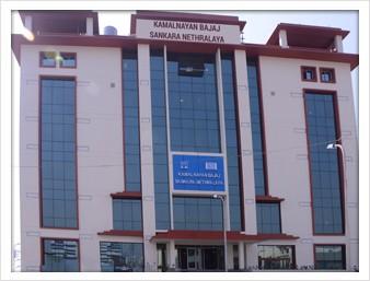 Sankara Nethralaya Hospital