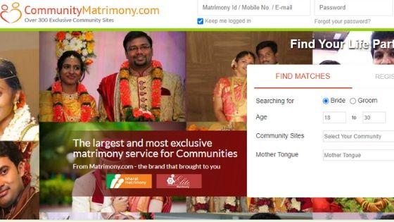 Communitymatrimony.com Site