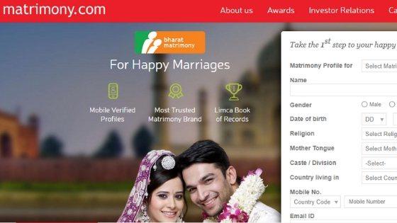 Matrimony.com Site