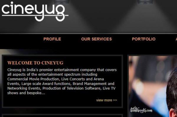 Cineyug-Entertainment