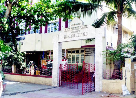 Hassaram-Rijhumal-College