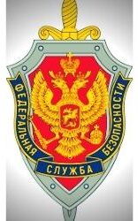 Federal Security Services (FSB), Russia