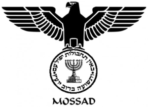 The Institute for Intelligence and Special Operations, (Israel)