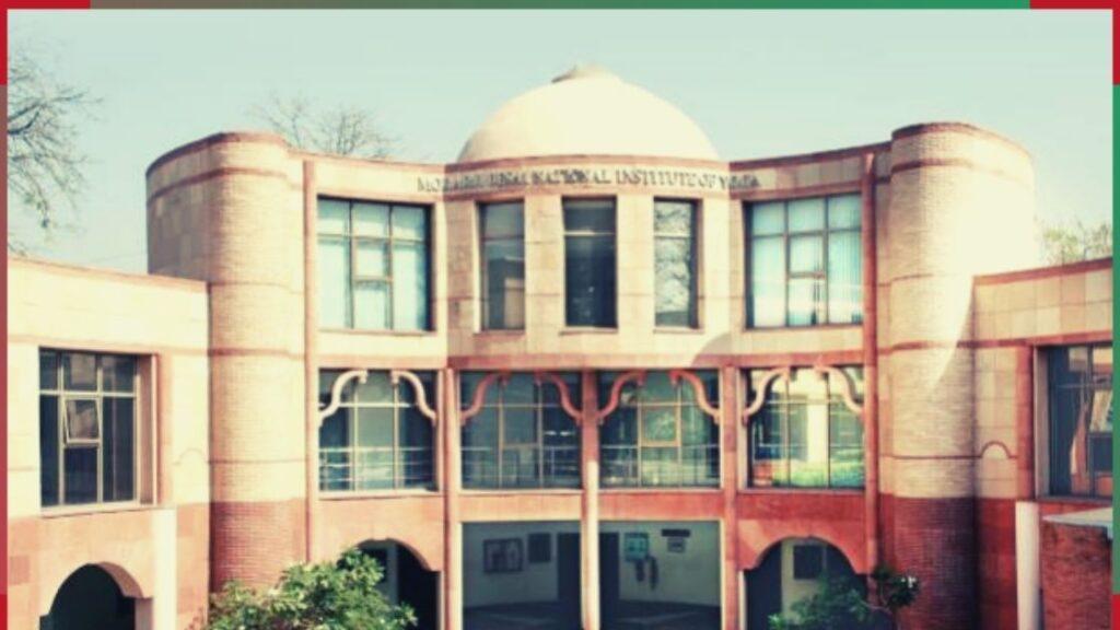 Morarji-Desai-National-Institute-Of-Yoga-MDNIY