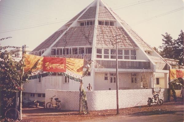 Ramamani-Iyengar-Smriti-Yoga-Institute