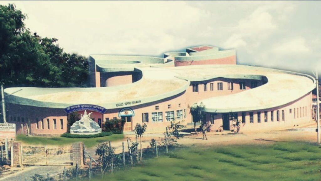 Swami-Vivekananda-Yoga-Research-Institute