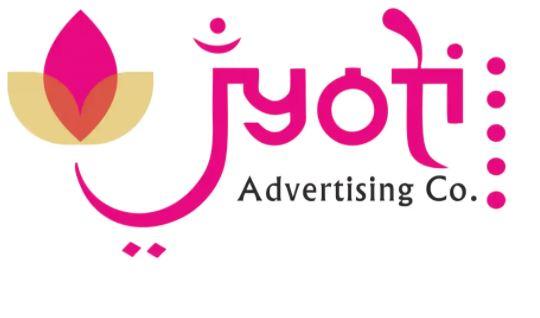 Jyoti Ad Advertising Agency logo