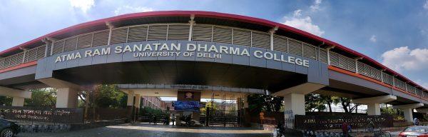 Atma Ram Sanatan Dharma Colleges