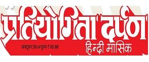 Pratiyogita Darpan logo