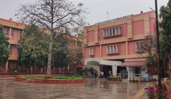 Sri Venkasteswara College
