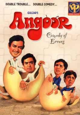 Angoor Movie