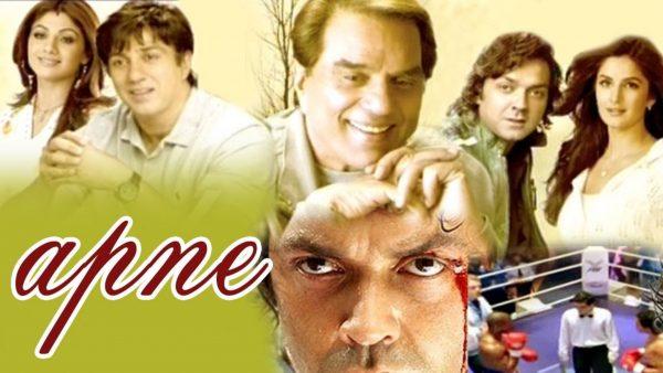 Apne Movie