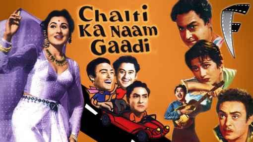 Chalti Ka Naam Gaadi Movie
