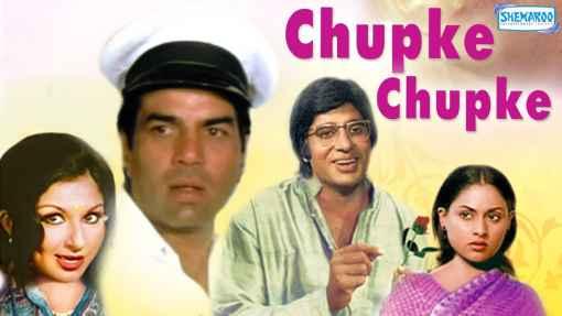 Chupke Chupke Movie