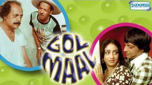 Gol Maal Trouble Galore